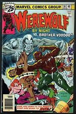 Werewolf by Night (1972) #40 VG/FN (5.0) Don Perlin art