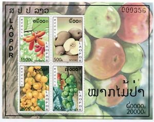 LAOS-STAMP-2010-FRUITS-SAUVAGES-S-S-SHEET