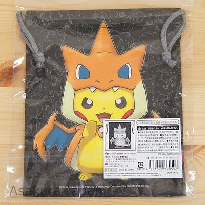 Lizardon Pokemon Center Mega Charizard Y Metal Key Ring Keychain US Shipped