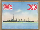 Kreuzer Cruiser Croiseur Jintsu Japan Japon Navy Battleship FLAG CARD 30s