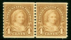 USA 1923 Martha Washington 4¢ Coil Pair Perf 10 Scott 601 Mint I977 ⭐⭐⭐⭐⭐