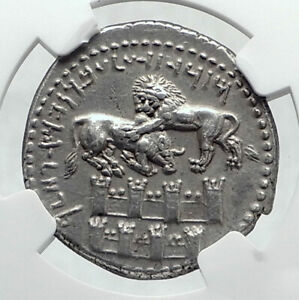 TARSOS-in-CILICIA-361BC-Silver-Stater-WALLS-OF-JERUSALEM-Greek-Coin-NGC-i81139
