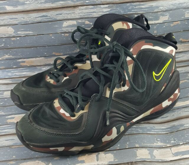 basket air max camouflage