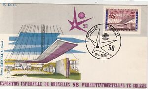 Belgium 1958 Souvenir of Universal Exhib. FDC Star Cancel Stamps Cover ref 22050