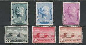 FRANCOBOLLI-1940-BELGIO-FONDAZIONE-ELISABETTA-MNH-MLH-Z-9327