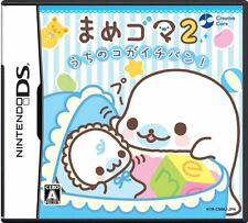 Used Nintendo DS Mame Goma 2: Uchi no Ko ga Ichiban! Japan Import Free Shipping