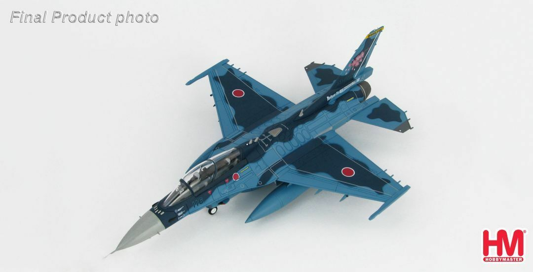 Hobby Master HA2714, Japan F-2B  Return to Matsushima AB , 33-8116, 4th AW, 21st