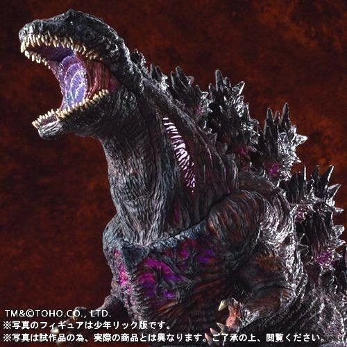 X-PLUS Shin Godzilla 2016 Toy RIC Limited Toho Large Monster Action Figure Japan