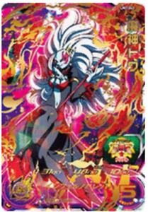 """Super Dragon Ball Heroes UM Vol.4 Card /"""" UM4-066 Majin Ozot UR /""""  Japan NEW"""
