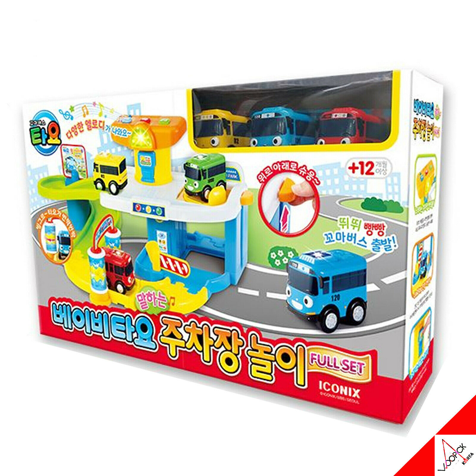 TAYO Little Bus Baby Car Ver. Talking Garage Play Full Set with 3-Mini Cars