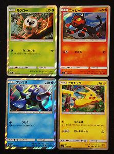 Japanese Pokemon Cards Sm0 Pikachu And New Friends Rowlet Litten Popplio 001 004 Ebay