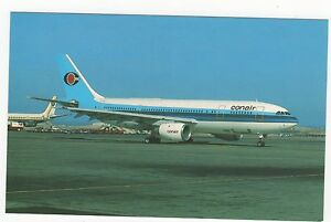 Conair Airbus A300 B4120 Aviation Postcard A746 - <span itemprop=availableAtOrFrom>Malvern, United Kingdom</span> - IF THE GOODS ARE NOT AS DESCRIBED PLEASE RETURN WITHIN 14 DAYS OF RECEIPT FOR FULL REFUND. Most purchases from business sellers are protected by the Consumer Contract Regulations 2013 whi - Malvern, United Kingdom