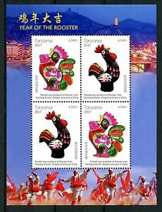 Tanzania 2017 MNH Year of Rooster 4v M/S Chinese Lunar New Year Stamps