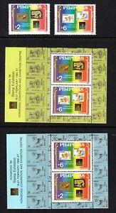 1994-Philippines-International-Stamp-Exhibition-singles-amp-souvenir-sheets-set