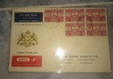 Malaya Qantas First Flight 5v FDC Sultan Johor Johore Diamond Jubile 21 Nov 1955