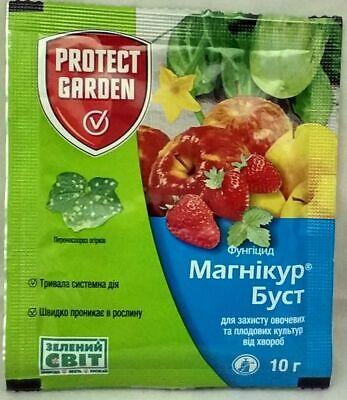 Fungicide  Fertilizer  Acrobat MC For crops