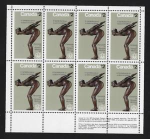 Canada-Stamps-Miniature-Pane-LR-Olympic-Sculptures-The-Plunger-657-MNH