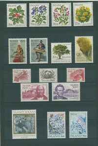 Island-Islande-Vintage-Yearset-1985-Neuf-MNH-Complet-Plus-Sh-Boutique