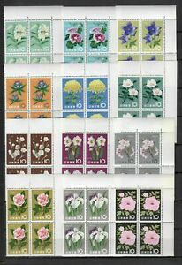 s33108-JAPAN-1961-MNH-Flowers-12v-corner-block-of-4