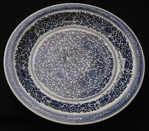 ANTIQUE-CHINESE-PORCELAIN-B-amp-W-CHARGER-PLATE-19TH-C-YONGZHENG-MARK-NR