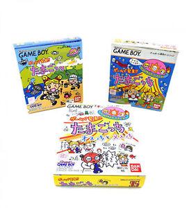 JAP-Lot-de-3-jeux-trilogie-Tamagotchi-en-boite-pour-Nintendo-Game-Boy