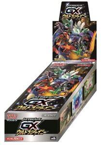 Pokemon-Card-Game-Sun-amp-Moon-high-class-pack-GX-Ultra-Shiny-Booster-Box-JAPAN