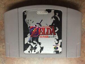 Details about N64 Version 1 0 Zelda Ocarina Of Time ~ NTSC-J Japanese ***  USA SELLER ***