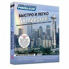 Pimsleur English for Russian Speakers 9780743517737 Audio Book