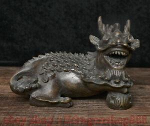 """5 """"Chine Antique Bronze Fengshui 12 Zodiaque Année Animal Dragon Chanceux Statue"""