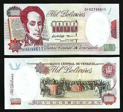 Venezuela XF Note 50 Bolivares Soberanos Bs S January 2018 P-NEW