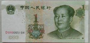 China 1 Yuan 1999 note D5H6 665194
