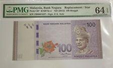 (PL) RM 100 ZB 0001037 PMG 64 EPQ 3 ZERO LOW FANCY NUMBER REPLACEMENT GEM UNC