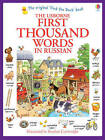 First Thousand Words in Russian by Heather Amery (Paperback, 2013)