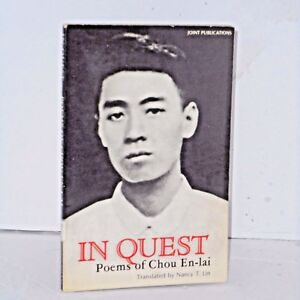 In-Quest-Poems-of-Chou-En-lai-English-Edition-1979-2nd-print