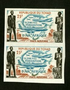Chad-Stamps-C7-VF-OG-NH-Imperf-Pair
