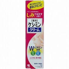 Kobayashi Japan Keshimin Brightening Cream for Melasma Freckles Dark Spots 30g