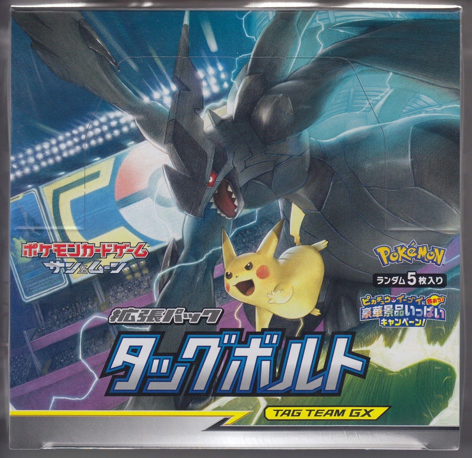 Pokemon - sonne und mond - bolt - versiegelten kiste sm9 japanischen