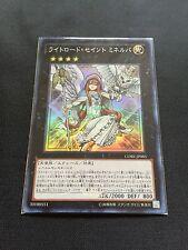 Yugioh CORE-JP083 Minerva, The Exalted Lightsworn Super Rare Japanese