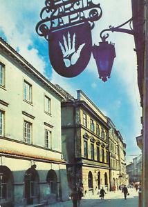 AK, Lublin, Stare Miasto - ulica Bramowa, Altstadt, Bramowastr., 1972