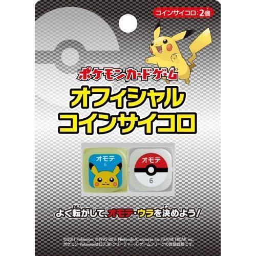 Pokémon Juego De Cochetas Dados moneda oficial (importado de Japón)