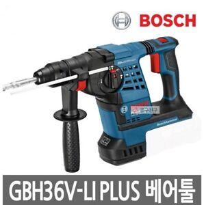 Bosch GBH18V-26 18v Brushless Rotary Hammer Bare Unit