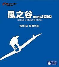 """Miyazaki Hayao """"Nausicaa Of The Valley Of The Wind"""" Animation Region A Blu-Ray"""