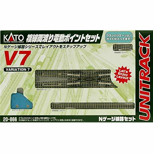 Kato 20-866 Unitrack variación Set V7 doble cruce de una aguja Set T escala N con