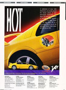 Classic Vintage Advertisement Ad D13 1999 Lotus Esprit V8 Hot no-border