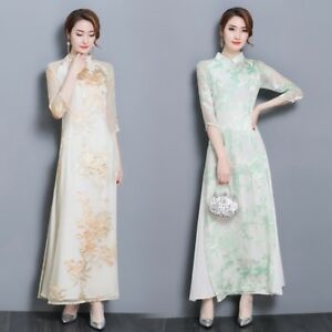 56b94fa76 Women Vintage Chinese Qipao Cheongsam Dress 2 Layers Printed Casual ...