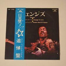 """JIMI HENDRIX - CHANGES - 1970 MEGA RARE JAPAN 7"""" SINGLE WITH OBI !!!!!"""
