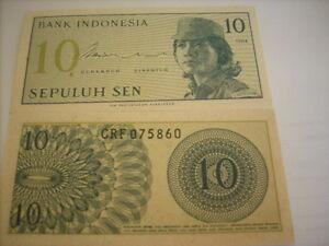 10 Sen Indonésie 1964 CaractéRistiques Exceptionnelles