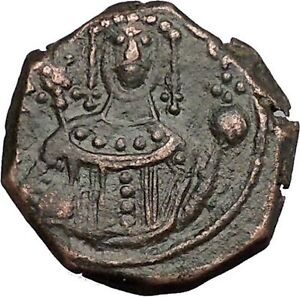 Manuel-I-Comnenus-1143AD-Ancient-Medieval-Byzantine-Coin-Saint-George-i49972