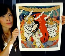 "Japanese Pop Art Print by Yumiko Kayukawa ""Tiger Gate"""