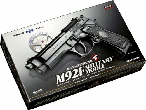 TOKYO MARUI ■No.17 M92F M92F M92F Air HOP  & BB 0.12g (1000) set  giocattolo from JAPAN 663367